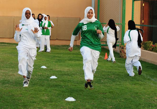 Image result for saudi women football league